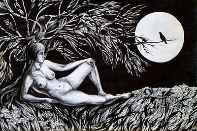 Nightingale Song. Part One Art Print