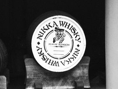 Old Barrels Photograph - Nikka Whiskey Barrell by Naxart Studio