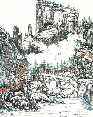 Painting - Nikko  Landscape by Roberto Prusso