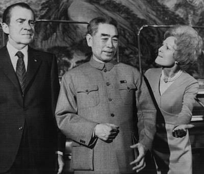 Nixon Presidency.  From Left  Us Art Print by Everett
