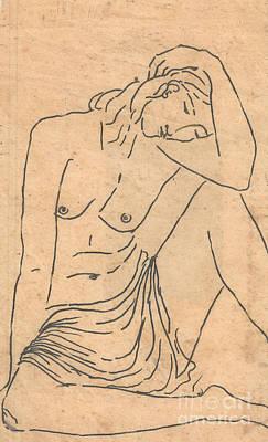 Drawing - Nude II First Proof by Karin Zukowski