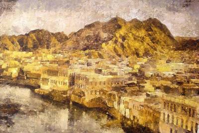 Old City Of Muscat Art Print