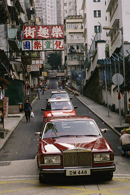 Etc. Photograph - One Of Hong Kongs Many Rolls Royce Cars by Justin Guariglia