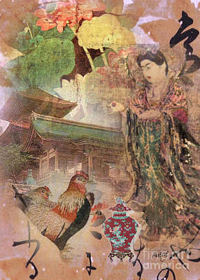 Photograph - Oriental Wisdom by Ruby Cross