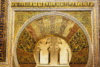 Ornate Mezquita Mihrab In Cordoba Art Print by Artur Bogacki