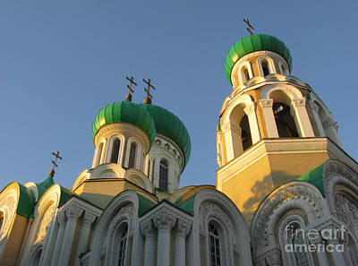 Orthodox Church Of Sts Michael And Constantine- Vilnius Lithuania Art Print