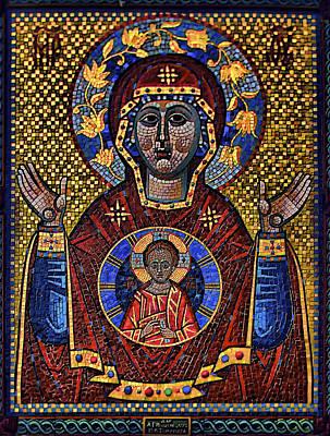 Orthodox Icon Of The Mosaic Art Print by Gennadiy Golovskoy
