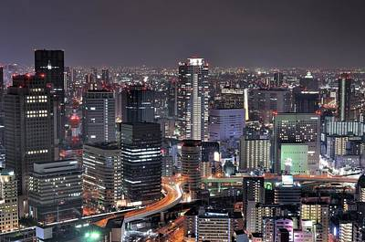 Osaka Nightscape Art Print by ***