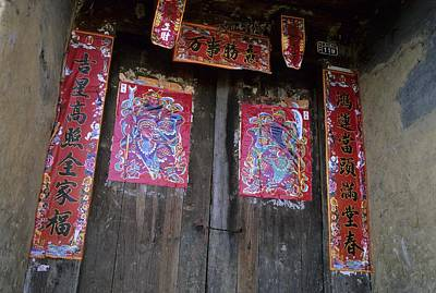 Of Painted Door Photograph - Painted Chinese Door Gods On A Door by Raymond Gehman