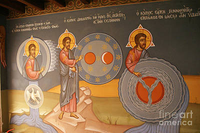 Painting In Kykkos Monastery Art Print by Boris Suntsov