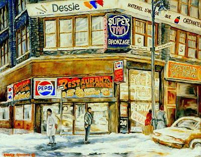 Paintings Of Montreal Streets Downtown Restaurants Rue Ste. Catherine City Scene Art Print by Carole Spandau