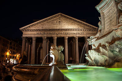 Pantheon Rome Art Print by Stavros Argyropoulos