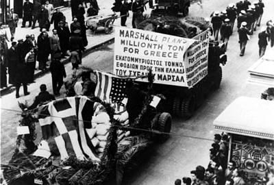 Parade Honoring The Marshall Plans Art Print