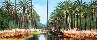 Paradise Canal - Basrah Iraq Art Print by Unknown