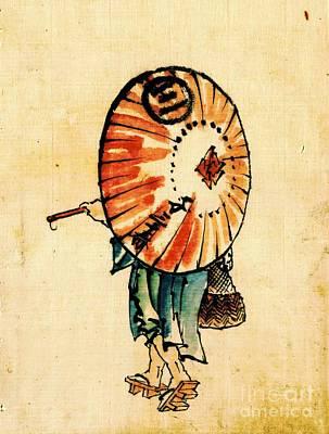 Parasol 1840 Art Print by Padre Art