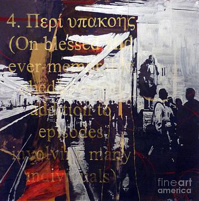 Painting - Partizanskaya Metro by Martina Anagnostou