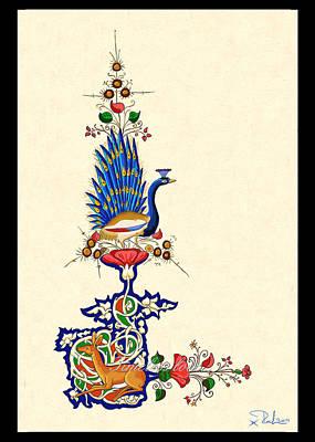 Digital Art - Peacock And Fawn 2  Card by Raffaella Lunelli