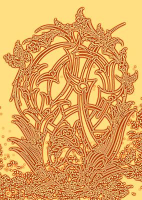 Persian Ornament Art Print by Mohsen Mousavi