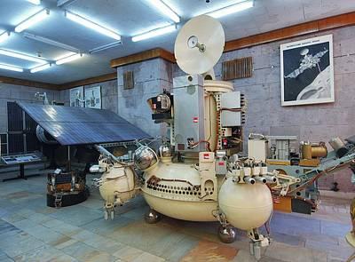 Phobos Spacecraft Art Print