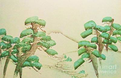 Japanese Wave Painting - Pine Trees And Fuji Mountain by Pg Reproductions