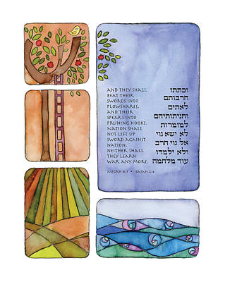 Book Of Isaiah Painting - Plowshares II by Susie Lubell