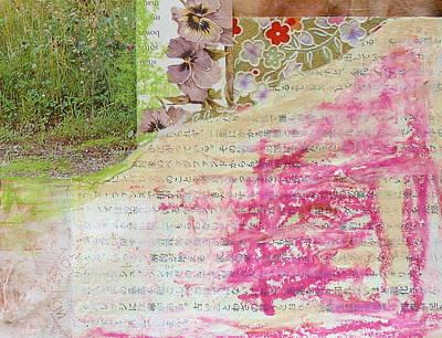 Post Loundry Art Print