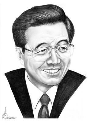 Famous People Drawing - President Hu Jintao by Murphy Elliott