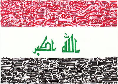 Baghdad Drawing - Pride Of Iraq by Daisuke Okamoto