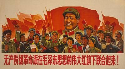Mao Zedong Wall Art - Photograph - Proletarian Revolutionaries Unite by Everett