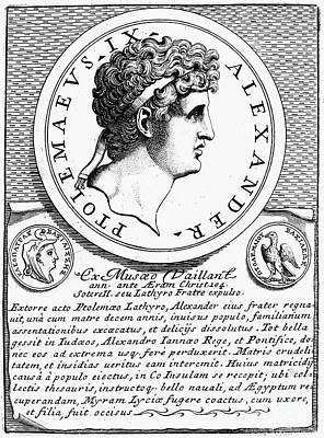 1st Century B.c Photograph - Ptolemy X (d.88 B.c.) by Granger