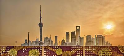 Pudong Skyline At Sunrise, Shanghai, China Art Print