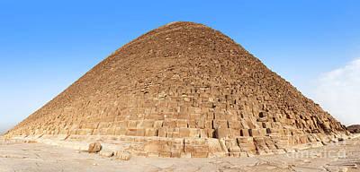 Pyramid Giza. Art Print by Jane Rix