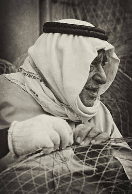 Qatari Fish-trap Maker Art Print