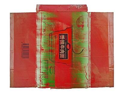 Qipau Original