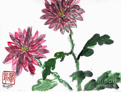 State-of-no-mind Painting - Red Chrysanthemum by Ellen Miffitt