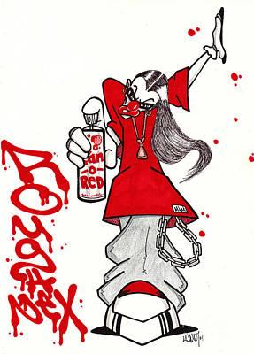 Long Street Digital Art - Red by MJ Marin