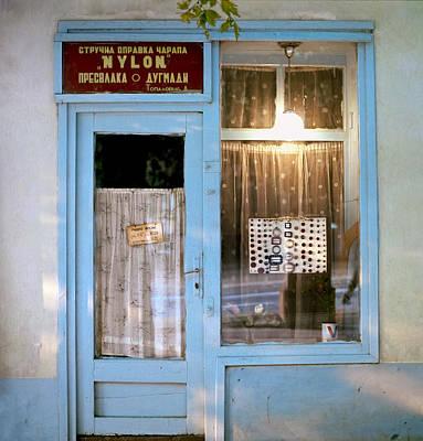 Photograph - Repair Of Nylons. Belgrade. Serbia by Juan Carlos Ferro Duque