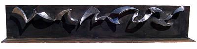 Sense Of Movement Sculpture - Rhythm Of The Autumn Wind by John Neumann