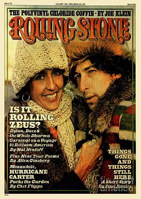 Bob Dylan Wall Art - Photograph - Rolling Stone Cover - Volume #204 - 1/15/1976 - Joan Baez And Bob Dylan by Ken Regan