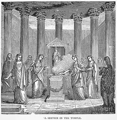 Rome: Vestal Virgins Art Print by Granger