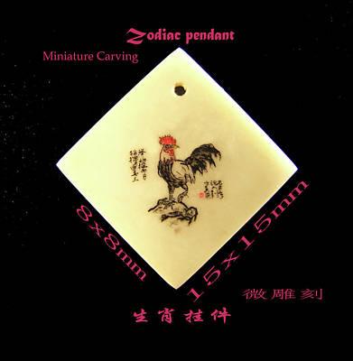 Rooster Zodiac Pendant Original