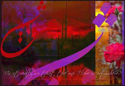 Allah Mixed Media - Rumi Rumination-4 by Seema Sayyidah
