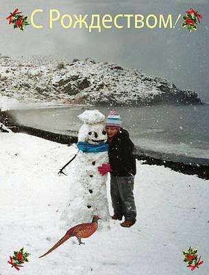 Pheasant Mixed Media - Russian Christmas Card  Eftalou Beach Merry Christmas by Eric Kempson