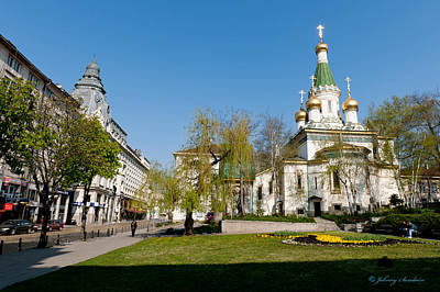 Russian Church In Bulgaria Art Print