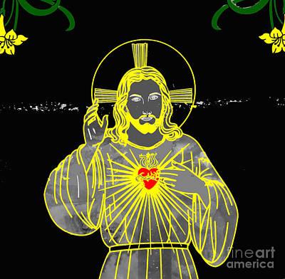 Sacred Heart Art Print by Al Bourassa