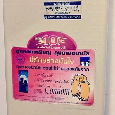 Machine Photograph - Safe #sex #condom #vending #machine by Mystreetromance Harsanto