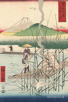 Ando Hiroshige Photograph - Sagami River by Padre Art