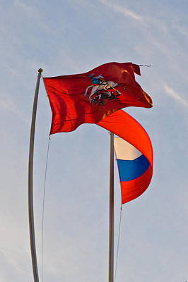 Photograph - Sails Of Hope by Michael Goyberg