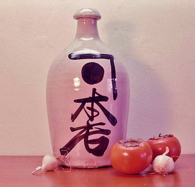 Sake Jug With Persimmon And Garlic Art Print by Craig Wood