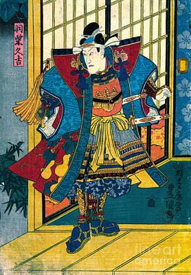 Utagawa Kunisada Photograph - Samurai Buchi Mitsuhide 1860 by Padre Art